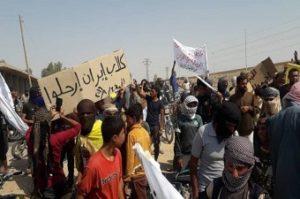 2019.09.25-1-Deir-ez-Zor-Protest