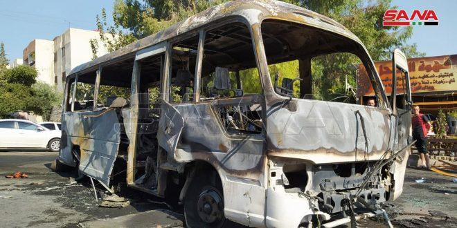 Hurras al-Din Lays Claim to Deadly Damascus Bus Blast