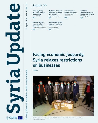 Syria Update Vol. 3 No. 15 20200421_v03_Page_1